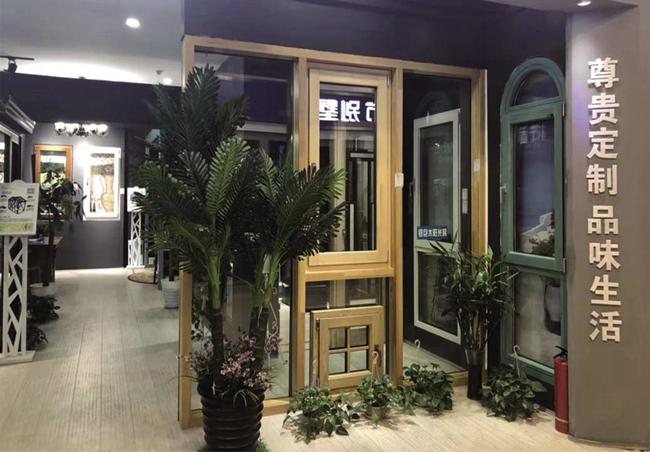 铝包木门窗系列 (8)